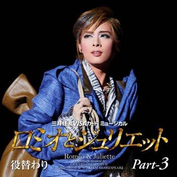 萩尾望都氏の不朽の名作『ポーの一族』、宝塚歌劇にて舞台化