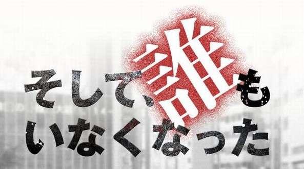 タニマチ急死で引きこもる清原和博、元妻からは「支援できません」と通告
