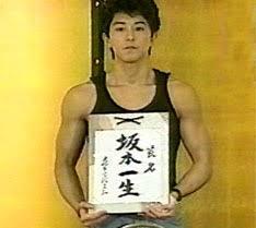 真剣佑、菅田将暉など所属するトップコートへの移籍で芸名が「新田真剣佑」に