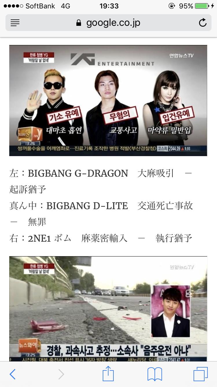 「BIGBANG」T.O.P、意識を失った状態で発見…薬物過剰摂取の疑い