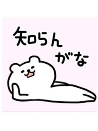 覚醒剤容疑で音楽プロデューサー月光恵亮容疑者逮捕