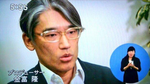 TBS「サンデーモーニング」からの張本勲氏降板を求めるオンライン署名活動が開始される