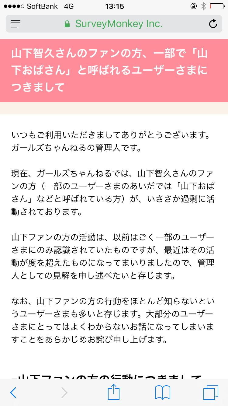 """三代目JSB・岩田剛典 """"車いすの恋"""" 杉咲花とダブル主演"""