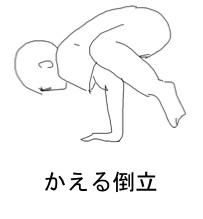 眠気を吹き飛ばす方法