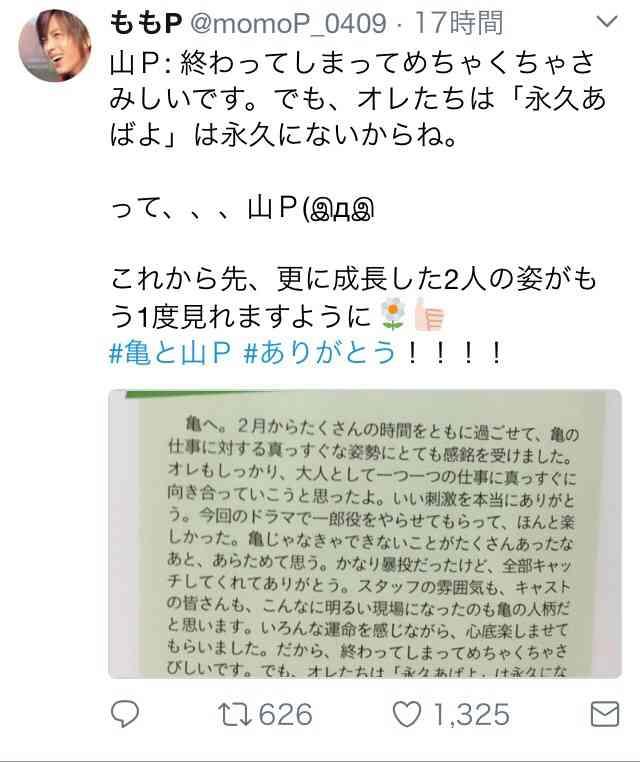 【妄想】男性アイドル・アーティスト限定の男子校