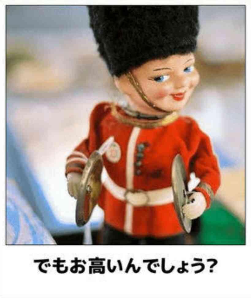 【ダイエット】シックスパッド購入した人〜
