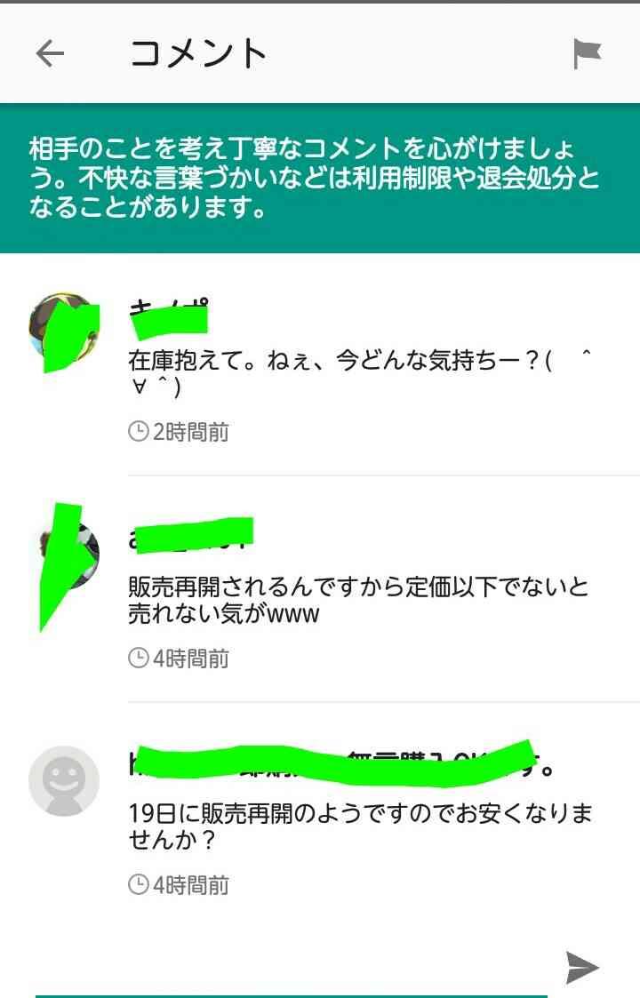 カルビー「ピザポテト」復活!19日から北日本・東日本、26日から中日本・西日本で販売再開