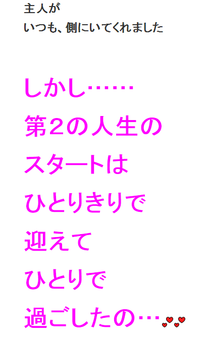 松居一代がブログを更新「たくさん心配をいただきまして…」
