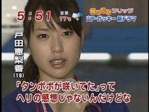 """美女すぎる""""コード・ブルー3人娘""""に大絶賛"""
