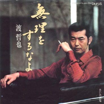 森口博子 注射器持ったナースのコスプレ公開「クセになりそう」