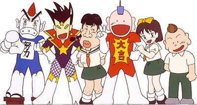 マイナーなアニメ、漫画 知らなかったらプラス