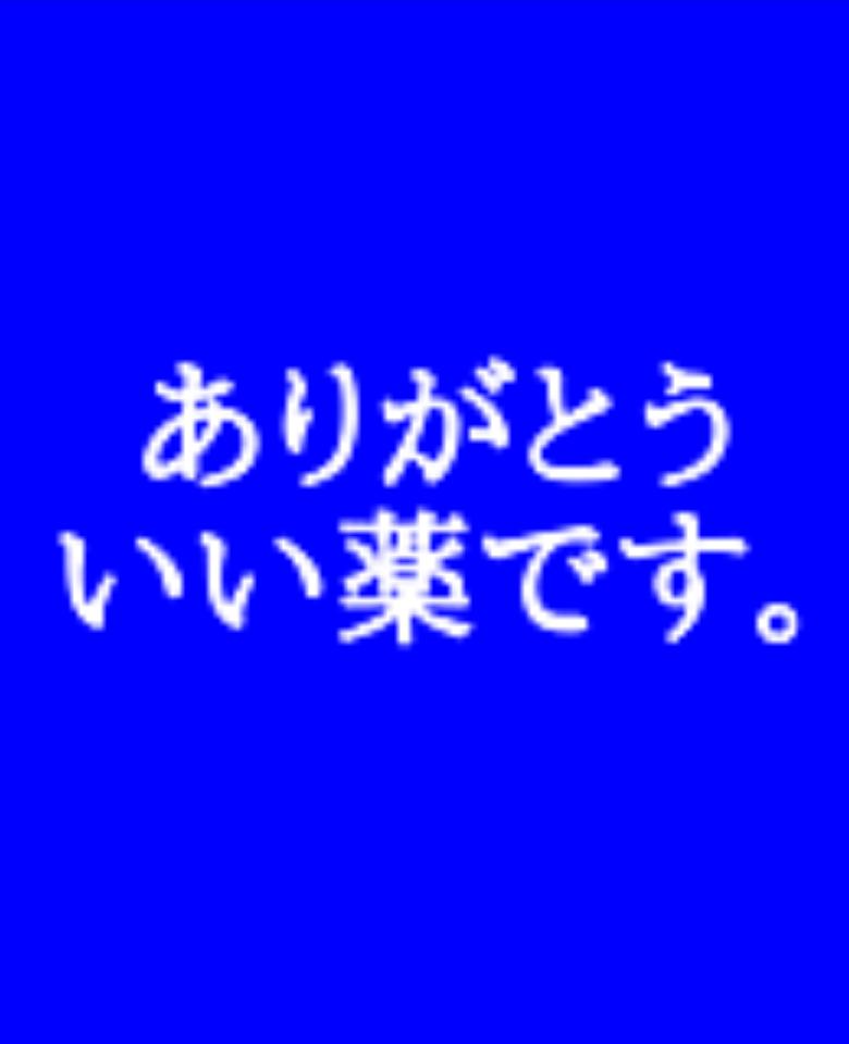 酒井法子「マンモスうれピー」やついフェスに初出演