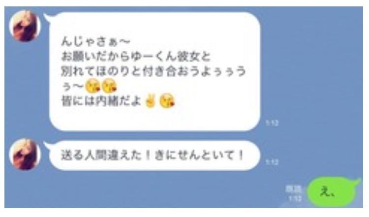 【文春】小出恵介の被害少女が美人局疑惑の真相を告白