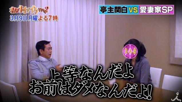加藤夏希 夫とは「ものすごい殴ったりのケンカ」と明かす…壮絶束縛ぶりも