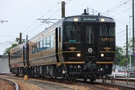 豪華列車を語りたい。