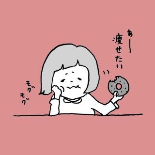 ごはん中心の食生活の方!