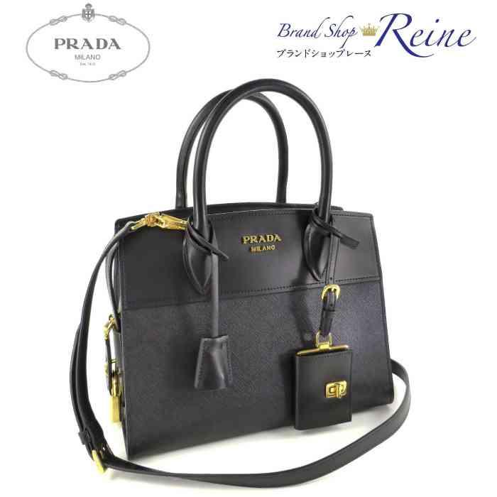シンプルなブランドバッグ
