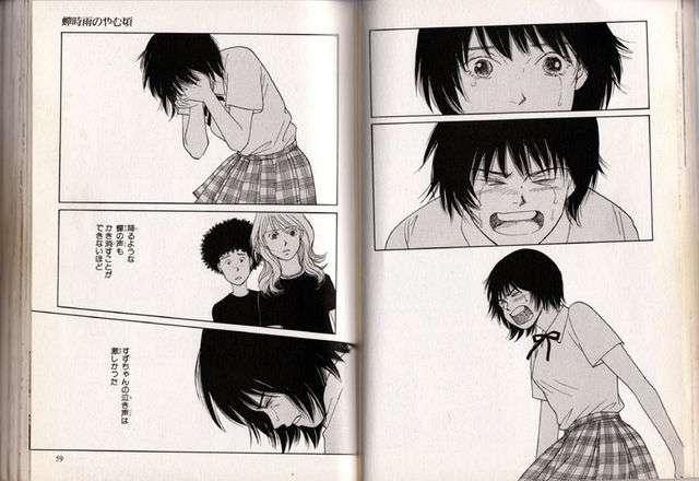 読んで泣いた漫画