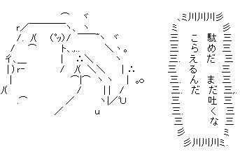 [実況・感想]  屋根裏の恋人 #01