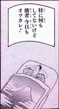 【雑談トピ】金曜日だョ!全員集合