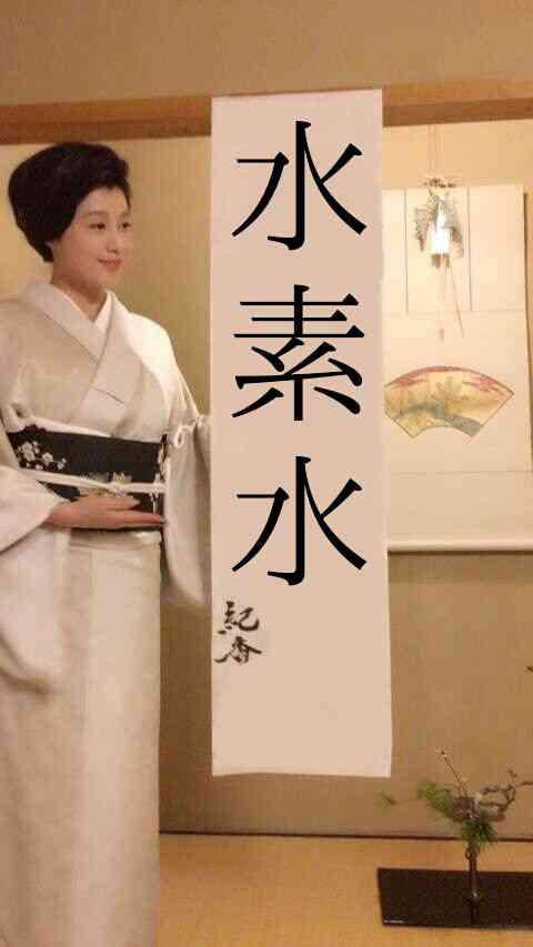"""藤原紀香、ブログで変わらない""""水素水への愛""""が露呈され話題に"""