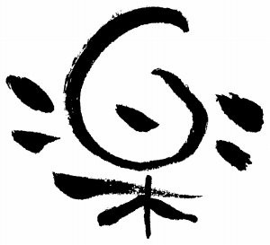 【既婚者限定】旦那との生活を一文字の漢字で表すとしたら?