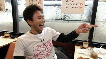 浜田雅功あるある