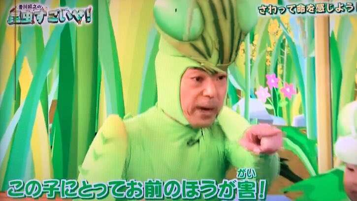最近の香川照之さんを語りたい