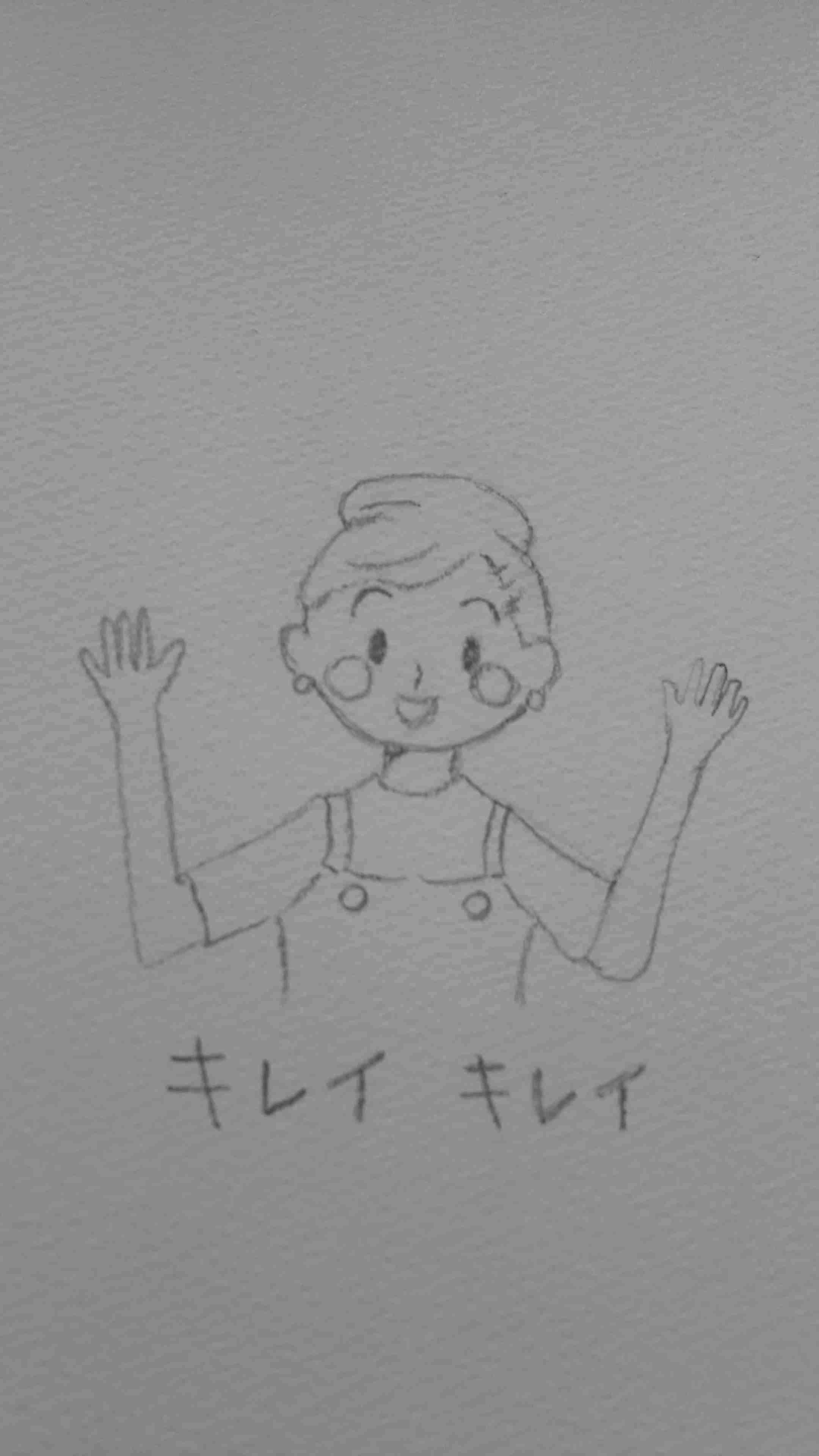 女の子の絵を描くトピPart7