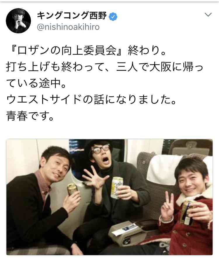 baseよしもと黄金期が好きだった人!!