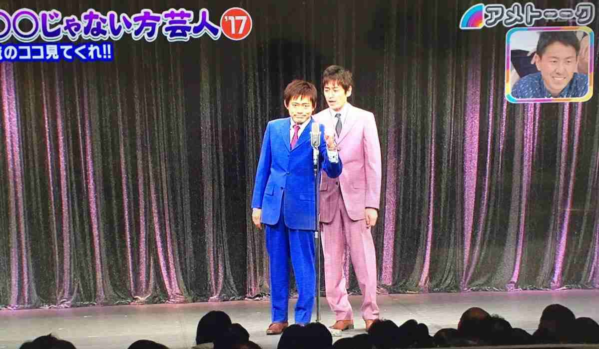 博多華丸・大吉の関係性にスタジオが称賛…スタッフに「相方のことお願いします」