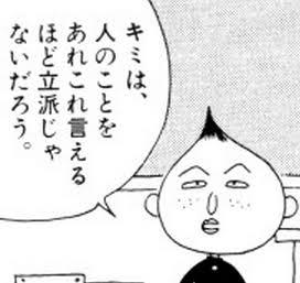 【サッカーACL】サンデーモーニングで張本勲氏「(浦和の)態度が良くない」 両チームに「喝」出すも、済州選手の暴行には触れず…ネットで議論沸騰