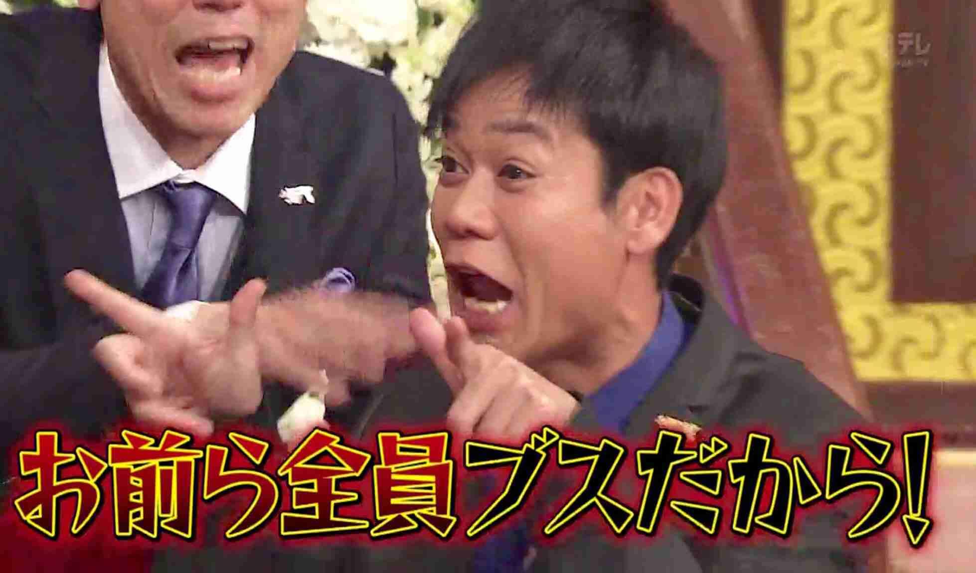 名倉潤 結婚会見で受けた屈辱の質問「何でこんな顔の人と結婚したの?」