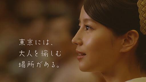香取慎吾、山本耕史&堀北真希さんの子どもを溺愛「一番成長を見てる」