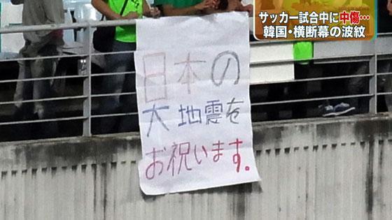 【実況・感想】2018FIFAサッカーW杯 アジア最終予選 日本VSイラク