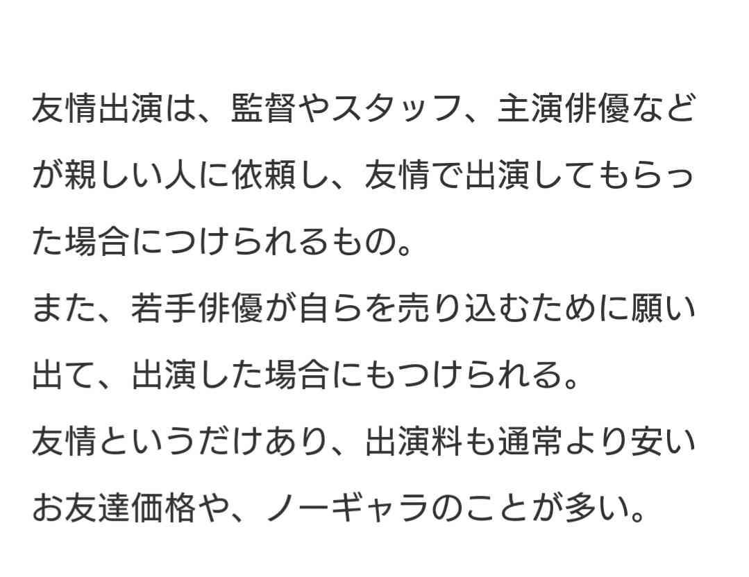嵐・相葉雅紀&松本潤、KinKi Kids主演『ぼくらの勇気』20年ぶり出演