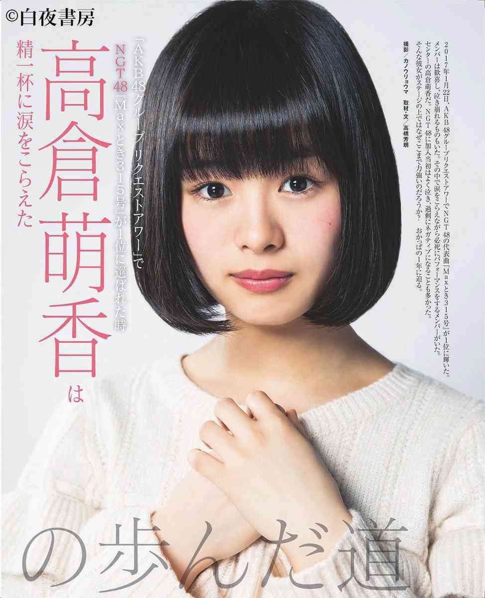 【実況・感想】第9回AKB48総選挙