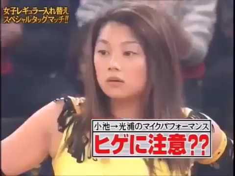 いろんな小池栄子が見たい!
