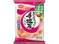 梅のお菓子好きな人〜
