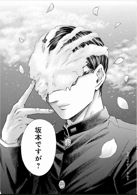 【漫画・アニメ限定】最高の1枚を貼るトピ