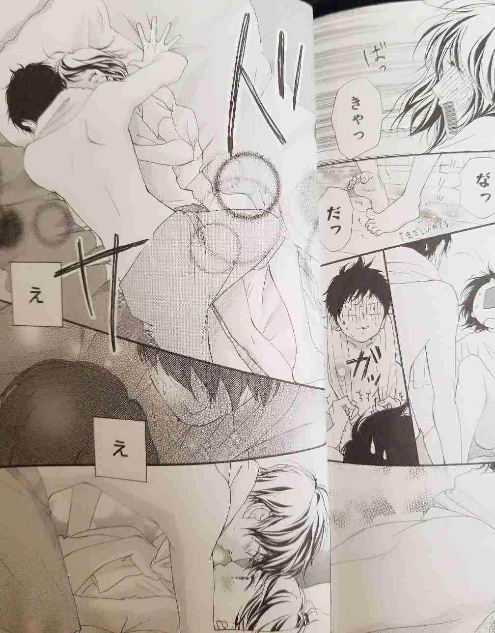 「ふーん…(ハナホジ)」となる漫画のセリフ