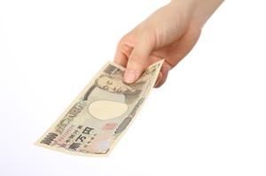 誰かにお金を貸した事はありますか?