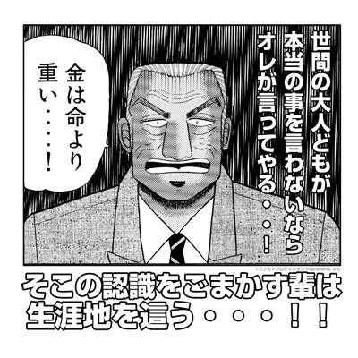着床前スクリーニングで神戸の医師を懲戒処分 日本産婦人科学会「命の選別につながる」
