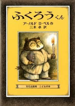 【幼児~低学年】お薦めの児童書
