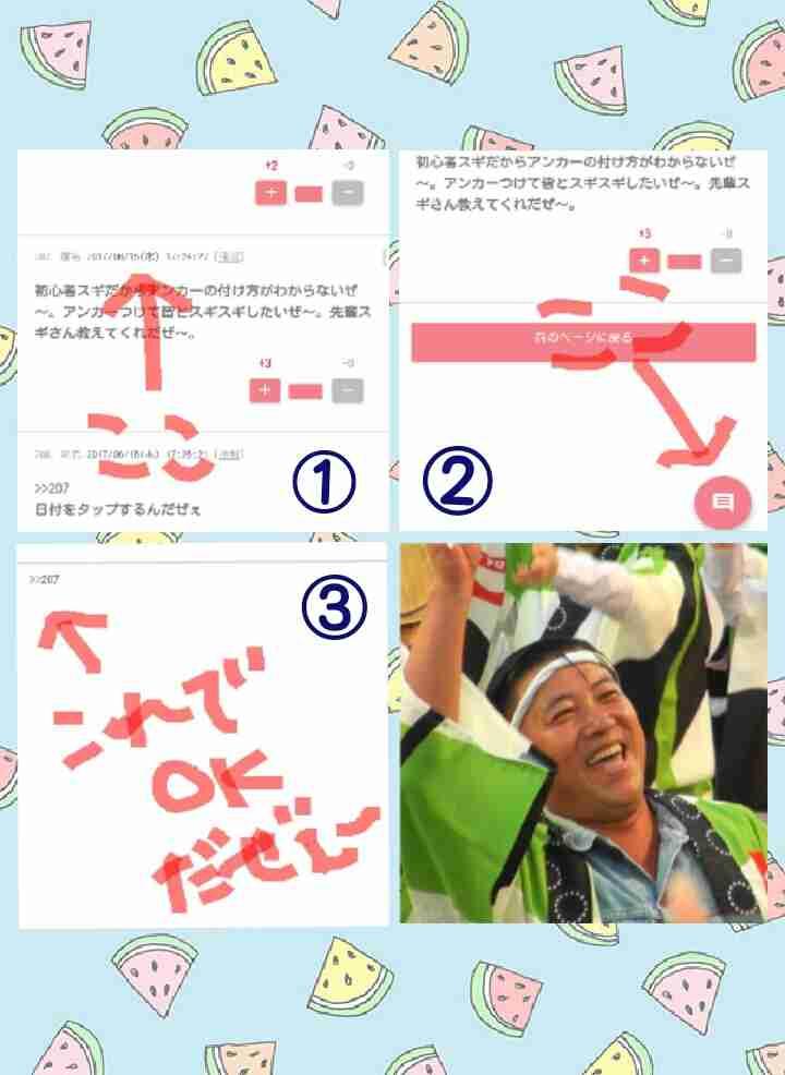 【スギちゃん】夏に向かって爆走するぜぇ!part13