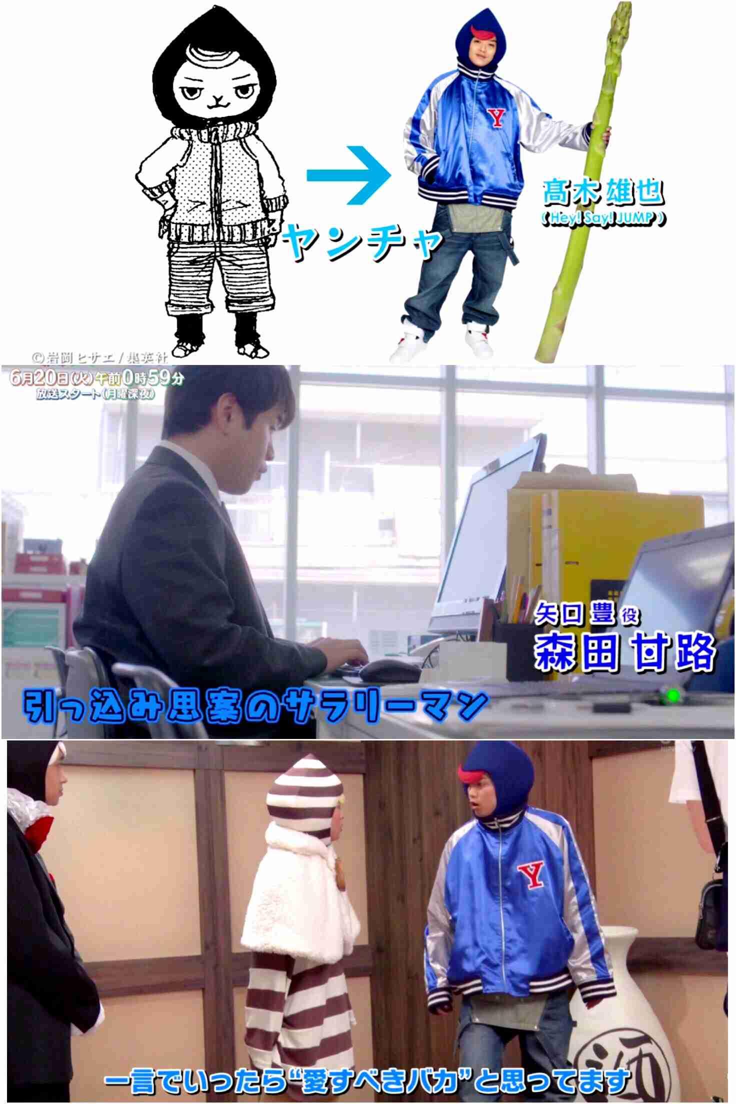 【実況・感想】孤食ロボット 第一話