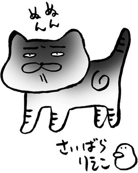 漫画家が描いた動物