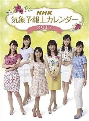 『第13回好きなお天気アナ』天達武史が首位返り咲き 女性のランクインが減少傾向に