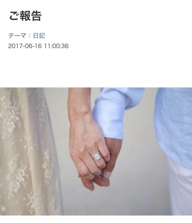 八反安未果 一般男性と結婚 母の誕生日に届「新しい人生が始まる」