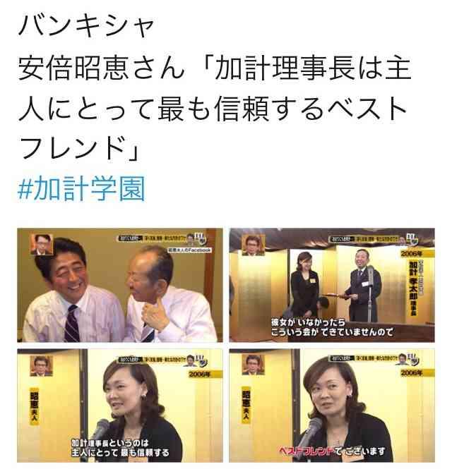 AKB48峯岸みなみ、無邪気に安倍首相メッタ斬り「パフォーマンス下手」